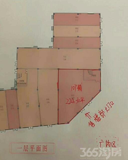 【特别推荐】解放南路二水厂附近超宽门脸商铺住宅的价格
