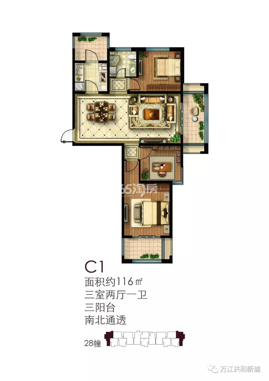 万江共和新城红公馆116㎡C1户型