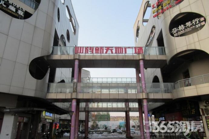 仙鹤新天地广场200平米整租精装