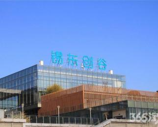 锡东管委会直招东站锡东创谷精装80 800平