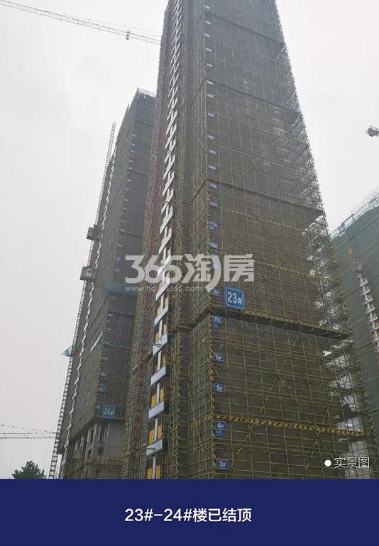 新城香悦公馆23-24#施工实景图 2018年5月摄