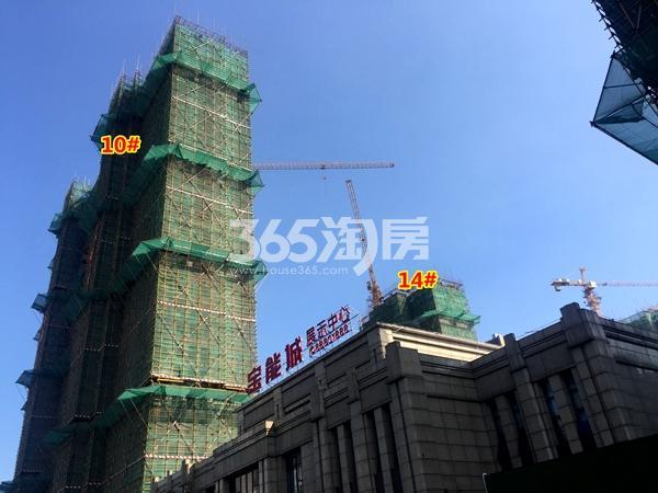 宝能城10#、14#楼工程进度实景(2018.3摄)