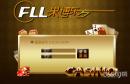 wwww.168111999.com果博东方手机版下载