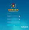 www.hj6666.com皇家开户15198445595