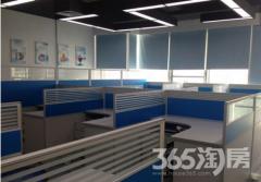 百花井大厦 有独立空调 办公写字楼 办公家具可用