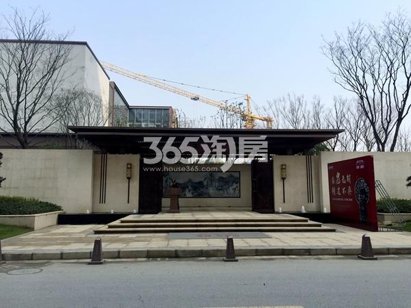银城东樾府售楼处大门入口实景图(2018.3摄)