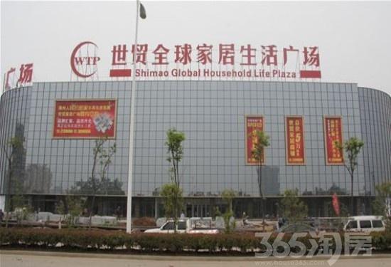 滁州世界贸易广场13.2㎡2010年营业中精装