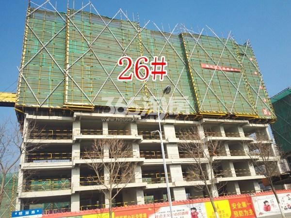 保利合景珑湾26#工地实景图(12.18)