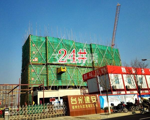 保利合景珑湾24#工地实景图(12.18)