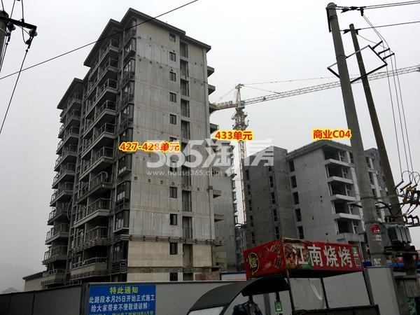 澜岸铭邸商业C04、427、428、433单元小高层工程进度实景图(2018.1摄)