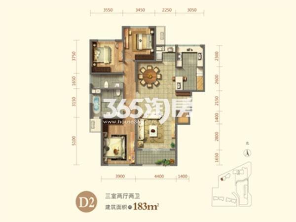 泰和龙庭D2户型3室2厅2卫183㎡
