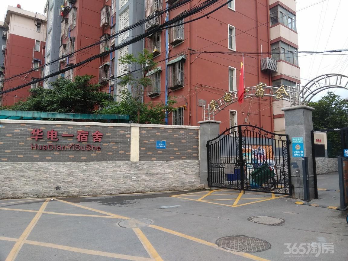 华电一宿舍2室1厅1卫64.8平米1992年产权房简装