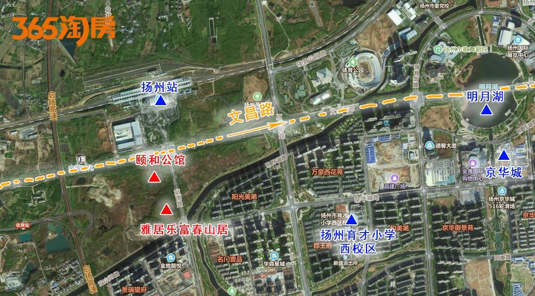 扬州颐和公馆交通图