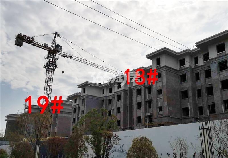 鼓楼紫云府项目工地18、19#楼实景图(3.27)