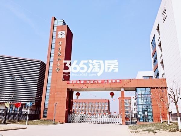 中建昆明澜庭周边配套沣东第六小学(2017.9.5)
