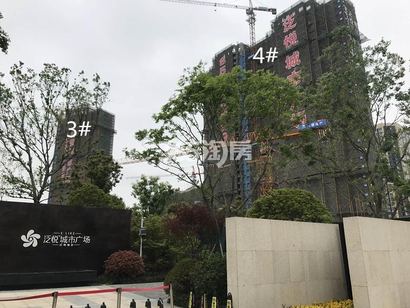 电建中储泛悦城市广场3、4#实景图(6.15)
