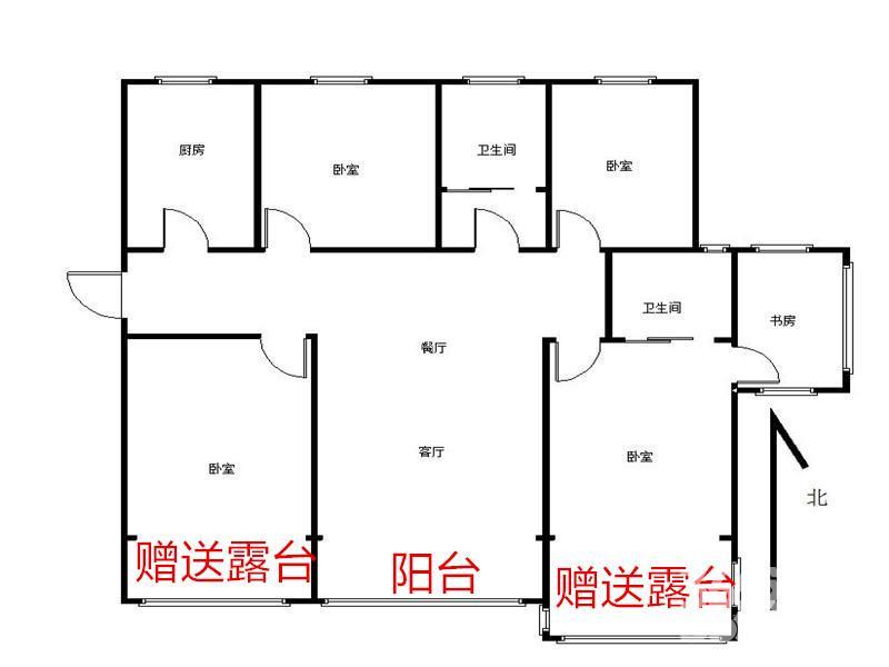 威尼斯水城2街区5室2厅2卫130.11平方产权房精装