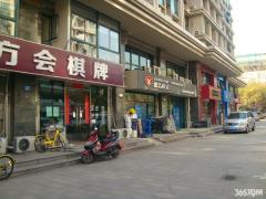 秦淮区新街口内桥湾小区