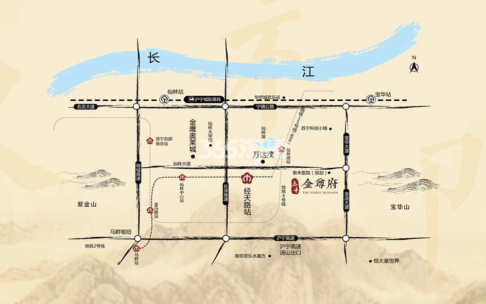 泰禾南京金尊府交通图