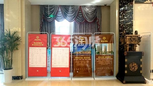 智慧锦城 营销中心 201802