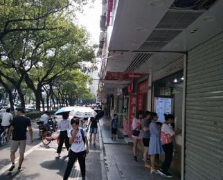 秦淮升州路沿街流金旺铺 周边 配套医院学校生活设施齐全