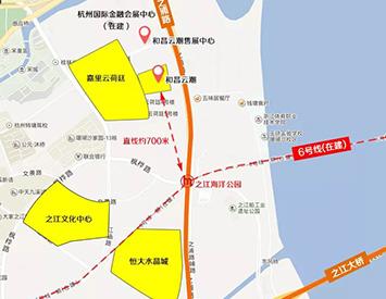 探路|一个在城西、一个在滨江,揣着40万到之江去看房!