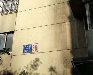 丽岛新城7室4厅7卫660平米精装整租