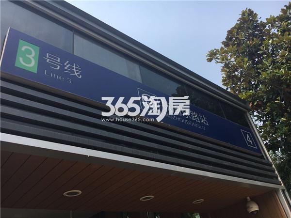 翠屏诚园地铁口实景图(7.11)