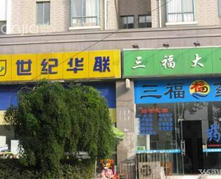 马群麒麟 未来地铁8号线 10号线一楼临街 可做餐饮低总价