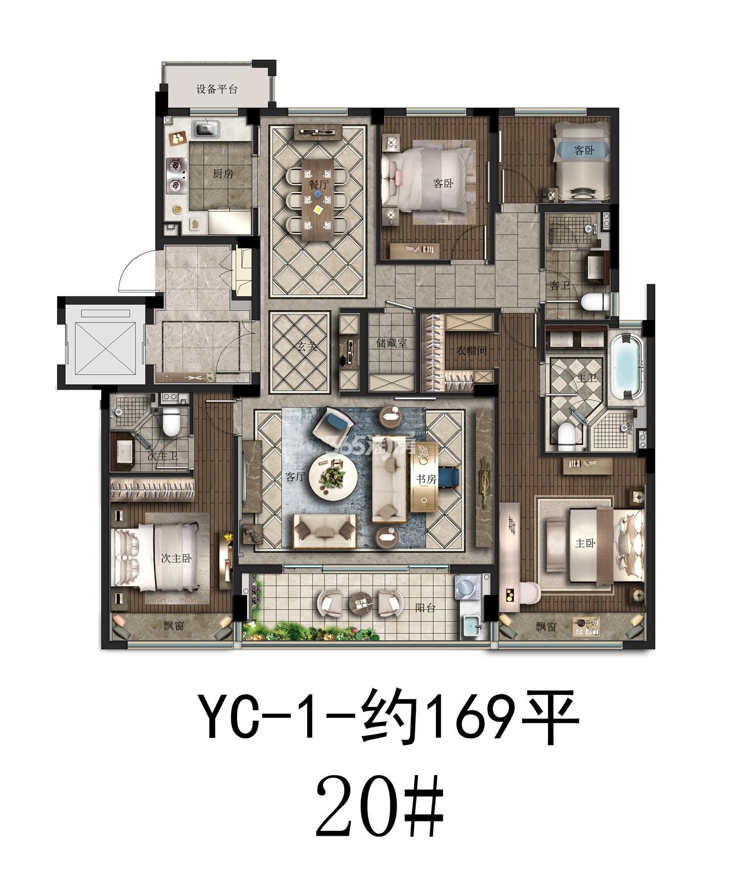 保利澄品洋房C-1户型约169方(20#)