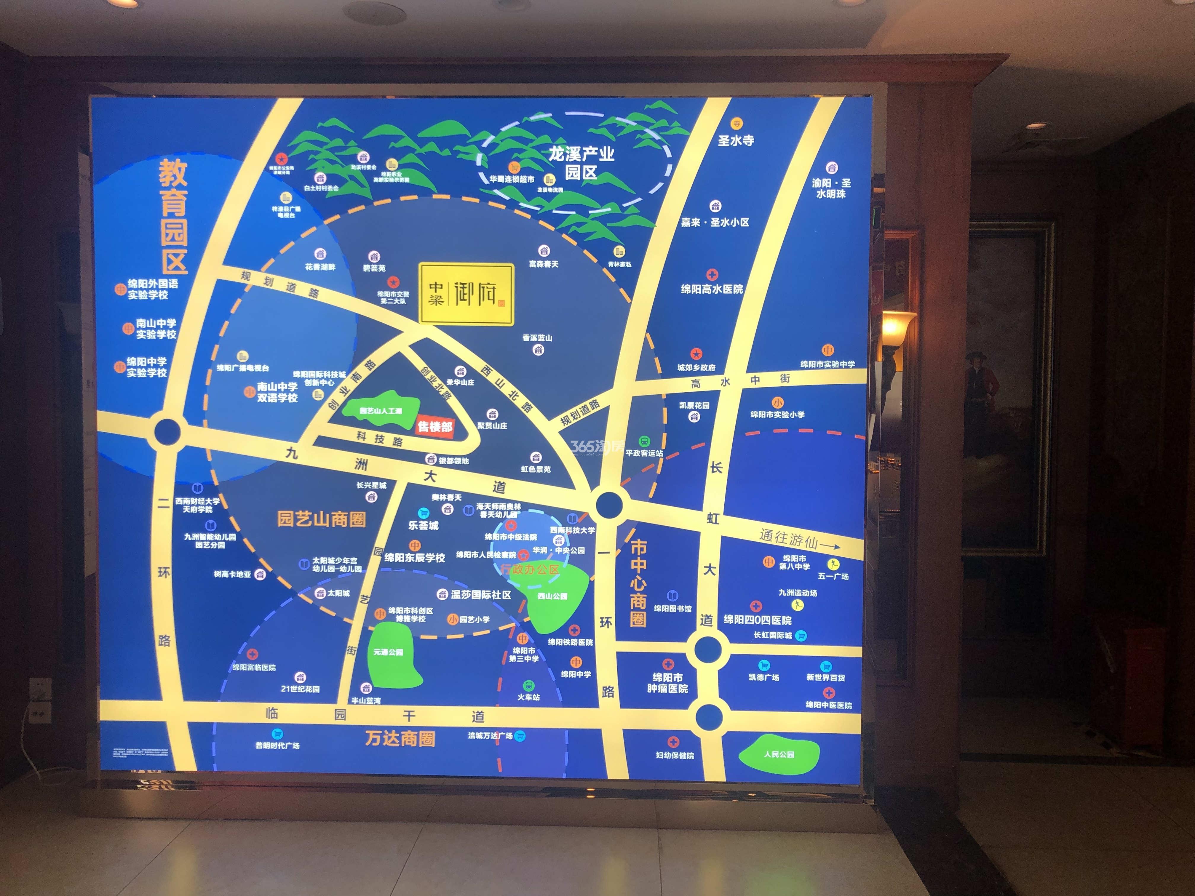 中梁·御府交通图