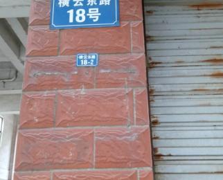 云龙山城146平米门面房整租