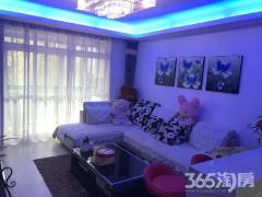 奇瑞BoBo城:6层2楼 2室2厅 82.6M2 通透户型 婚房装修 全套家私