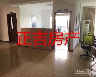 低价出租★黄山西路老百姓大药房路口办公楼★150平米