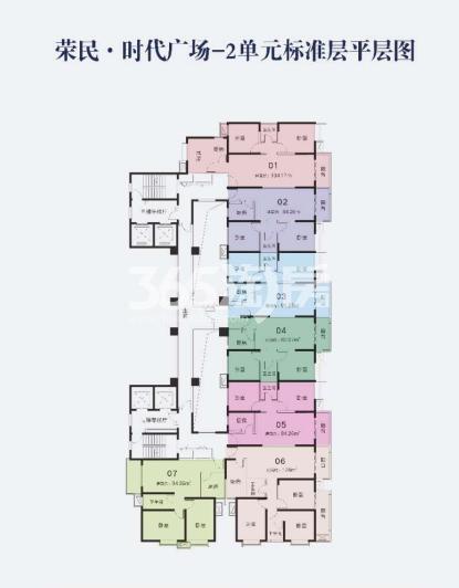 荣民时代广场2单元标准层平层图