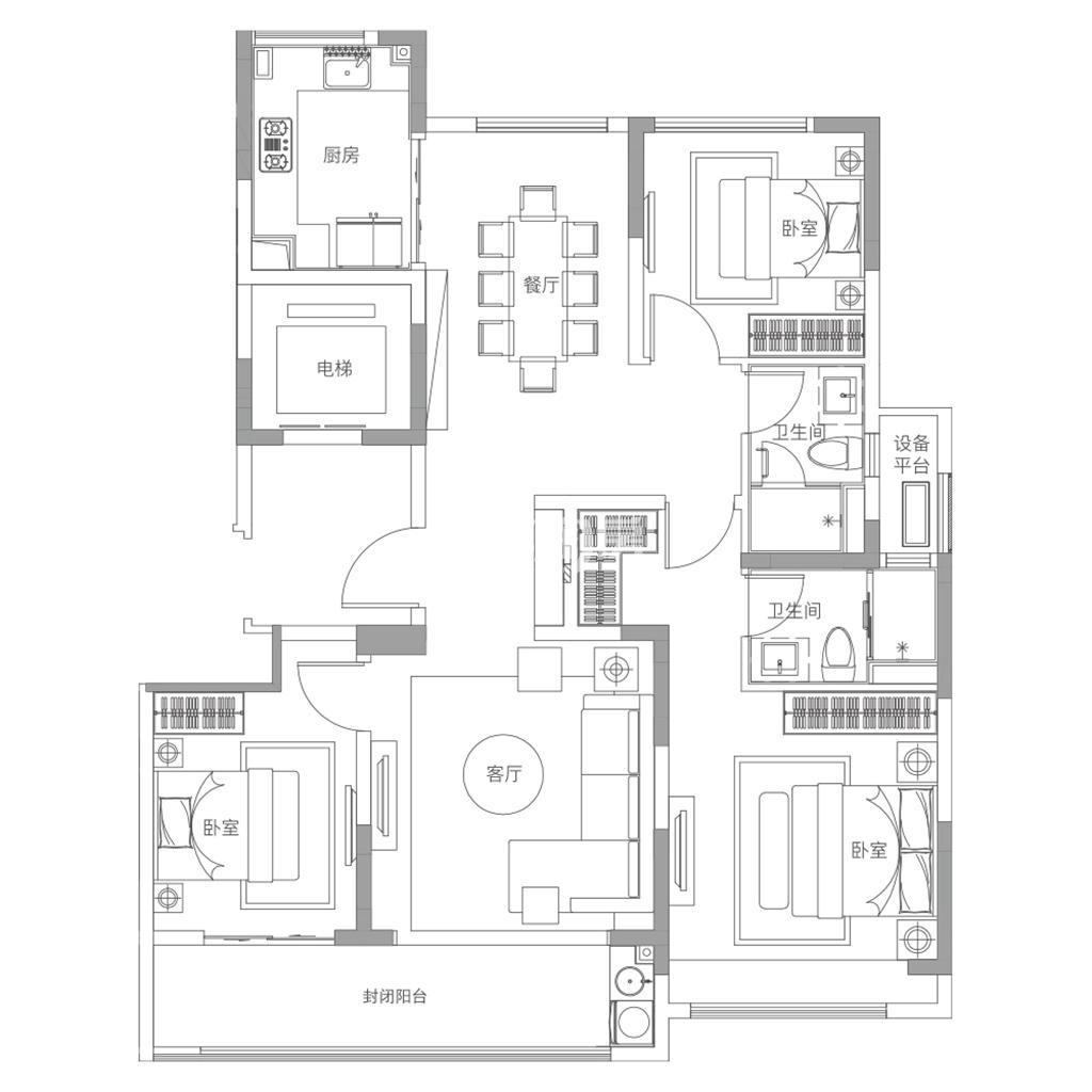 绿城诚园139㎡E户型 三室两厅两卫