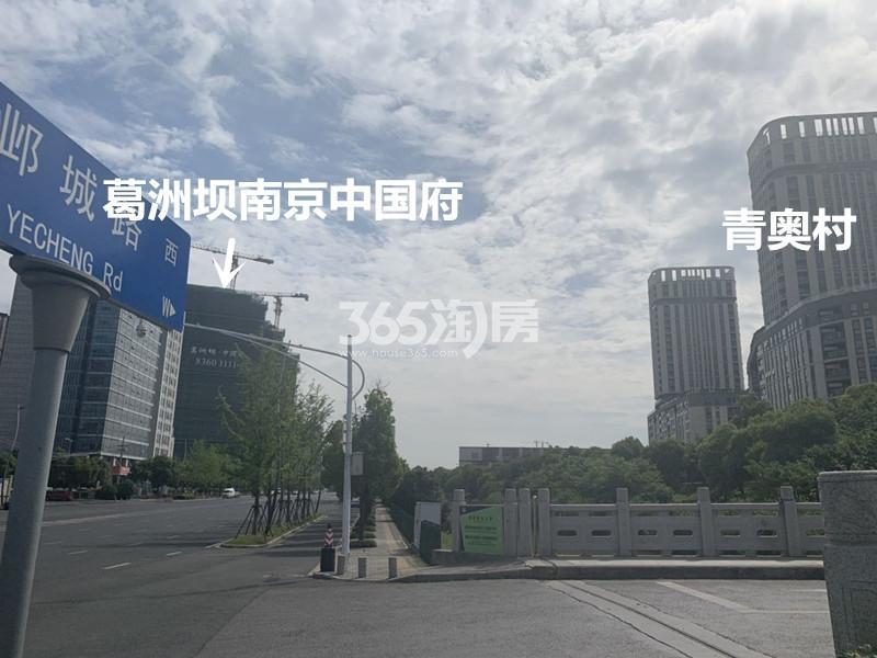 葛洲坝南京中国府实景图