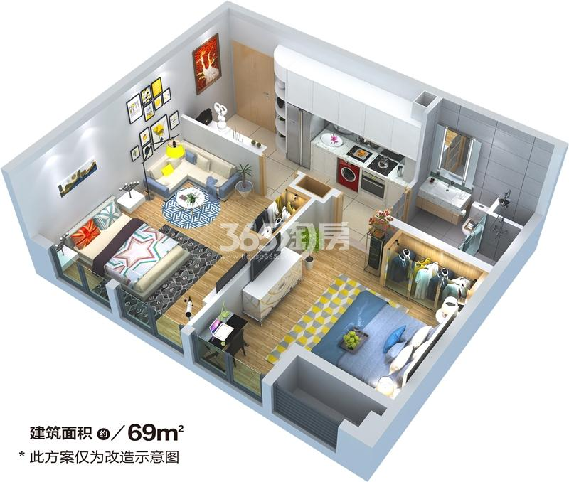 红星大都汇7#楼约69平改造户型图(舒适两房)