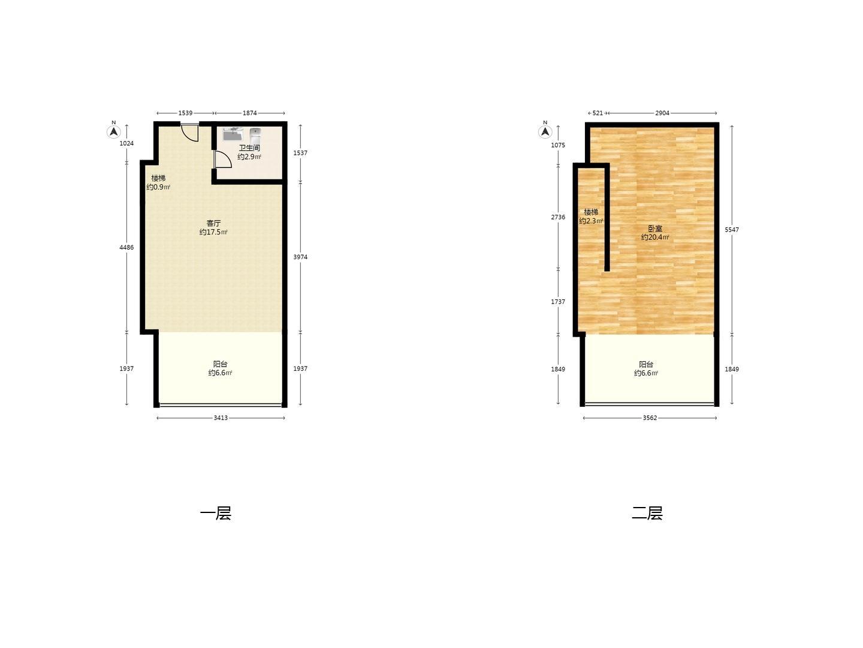 中央金地2室1厅1卫102万元46平方