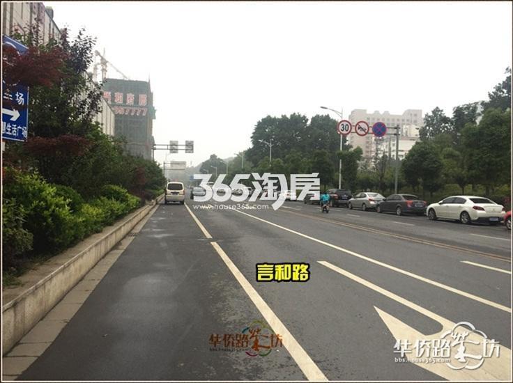 中电颐和府邸项目附近环境实景图(06.21)