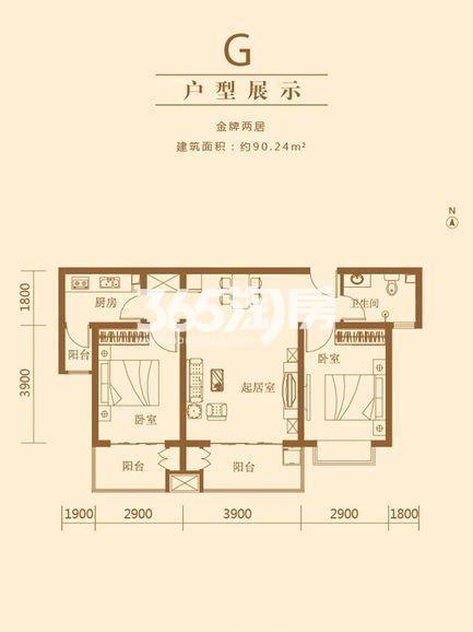 弘石湾2#3#4#5#标准层G户型2室2厅1厨1卫90.24㎡