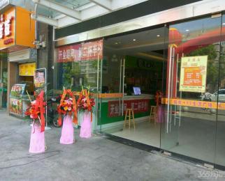 仙鹤茗苑附近奶茶店转让