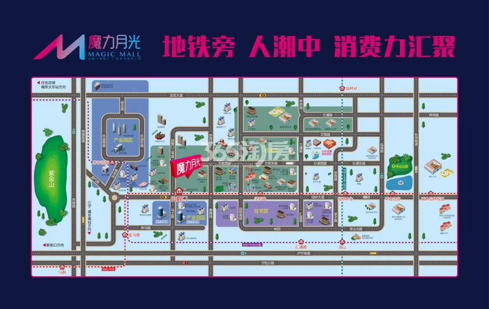 中南魔力月光广场交通图