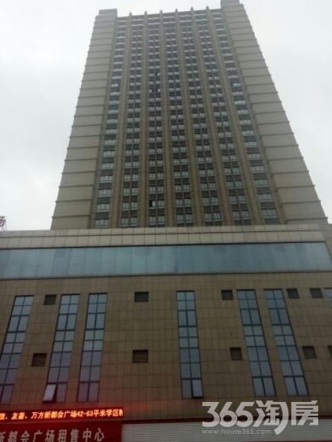 整层销售适合开娱乐场所 快捷酒店宾馆最理想的投资地段