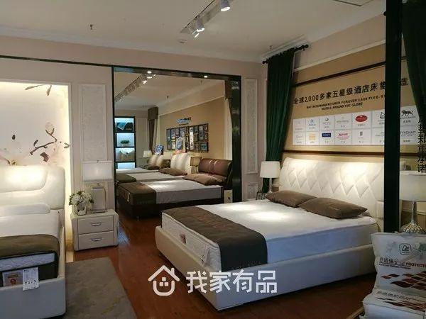 芜湖|我家有品|雅兰床垫|小编探店