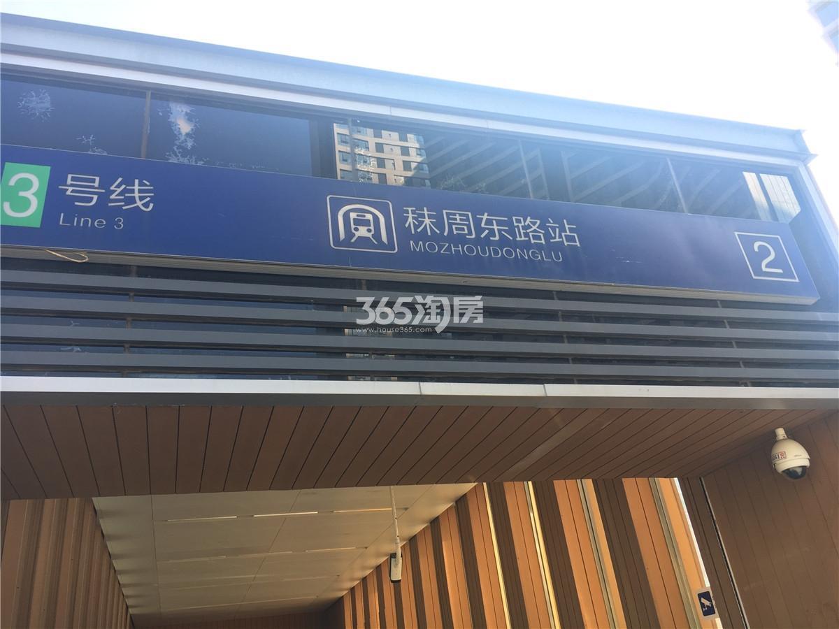 青创IPark周边地铁站(2.20)
