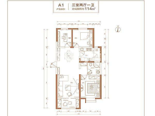 西安阳光100阿尔勒项目114㎡户型图