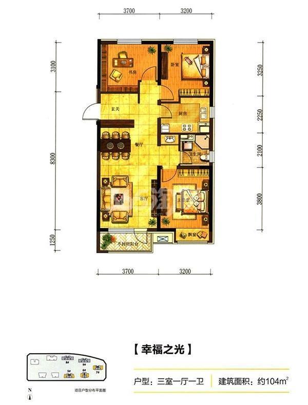 万科城市之光3室1厅1卫104㎡