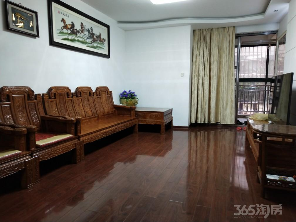华汇康城3室2厅1卫110平米2008年产权房精装