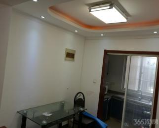 阿尔卡迪亚3室1厅1卫96平米整租精装